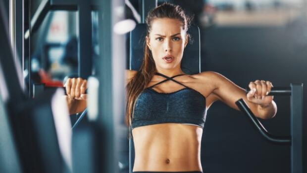 Survival Tips for Your First Time at the Gym | ACTIVE