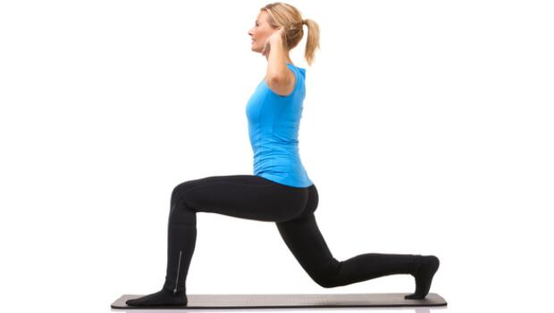 30-Day Lunge Challenge | ACTIVE
