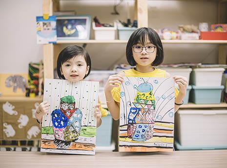 Kids+art front
