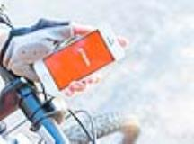 Strava Basics: How to Get Started & Must-Try Features